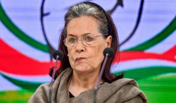 Railway Union ने सोनिया गांधी से कहा- श्रमिक स्पेशल ट्रेनों के मुद्दे पर 'तुच्छ राजनीति' न करें