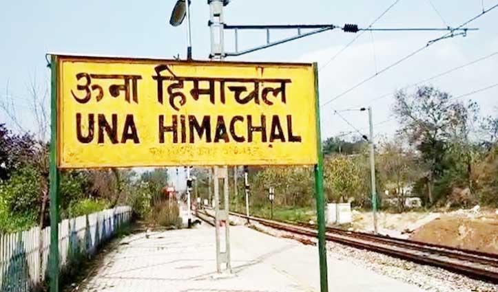 Goa से कल सुबह Special Train में लौटेंगे 1473 हिमाचली, किस जिला के कितने-जानिए