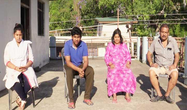 सुंदरनगर में फंसा West Bengal का परिवार, मदद को आए ये लोग, दो माह से कर रहे सेवा