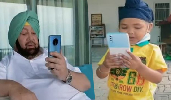 CM कैप्टन अमरिंदर ने 5 साल की Tik Tok स्टार संग बनाया वीडियो; वायरल हुआ अनूठा अंदाज