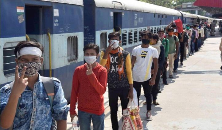 Railway का बड़ा बयान: प्रवासी श्रमिकों के लिए Train चलाने के लिए राज्यों से इजाजत की जरूरत नहीं