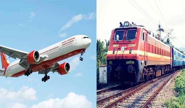 Himachal में घरेलू फ्लाइट-ट्रेनों में आवाजाही को SOP जारी, क्या होगा जरूरी-क्या नहीं-जानिए