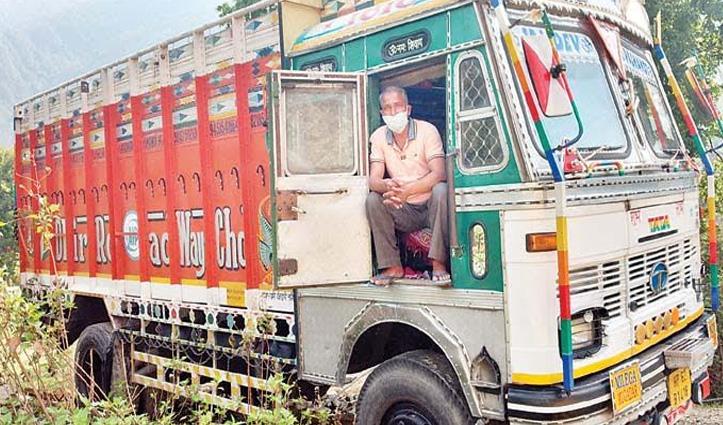 Himachal का एक ऐसा शख्स जिसने तीन लाॅकडाउन Truck में ही बिता दिए, क्या-क्या हुआ पढ़ें