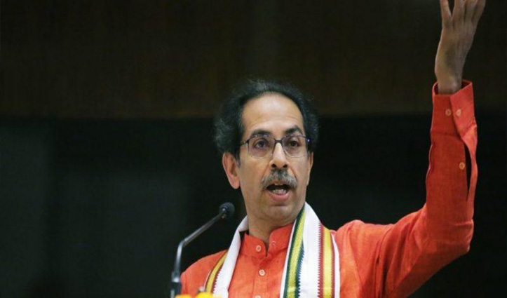 महाराष्ट्र का संकट टला: निर्विरोध विधान परिषद के सदस्य चुने गए CM उद्धव ठाकरे