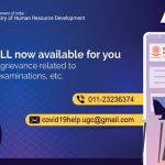 एडमिशन से लेकर एग्जाम तक; UGC से पूछें हर सवाल, जारी हुआ Helpline नंबर