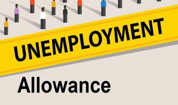 शहरी लोगों को 15 दिन में नहीं मिला रोजगार तो मिलेगा बेरोजगारी भत्ता