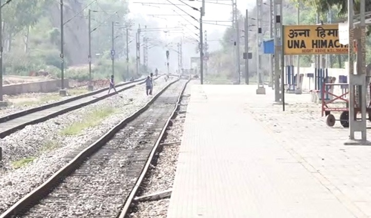 बेंगलुरु से हिमाचलियों को लेकर 13 को Una पहुंचेगी Special Train, प्रशासन ने जांची व्यवस्था