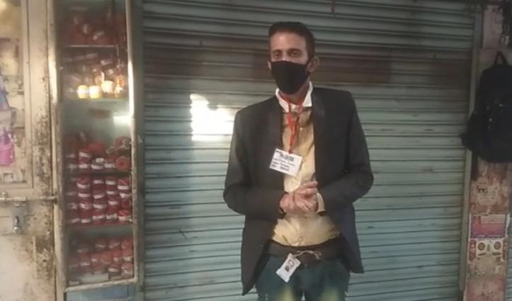 Curfew के बीच सभी नाके पार कर Ludhiana से चिंतपूर्णी मंदिर पहुंच गया युवक