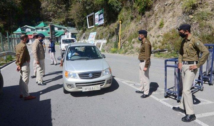 Lockdown 4.0: हिमाचल में आवाजाही को नहीं Pass की जरूरत, आठ घंटे खुलेंगे बाजार