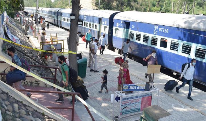 गुजरात से Una पहुंची विशेष ट्रेन में 545 लोगों की हुई घर वापसी