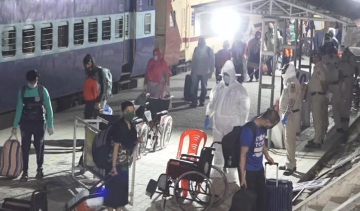 Mumbai और Goa से ऊना पहुंची ट्रेनें, 1300 हिमाचलियों की हुई घर वापसी, खिले चेहरे