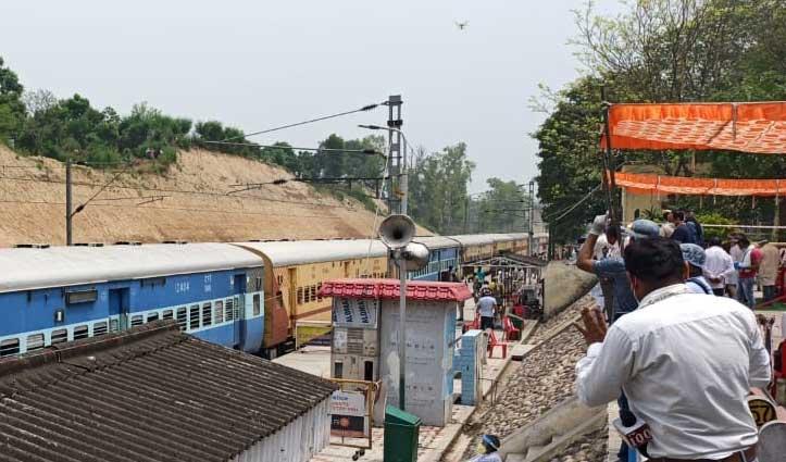789 हिमाचलियों को लेकर Una पहुंची ट्रेन, बसों में बिठाकर अपने-अपने जिला के लिए रवाना