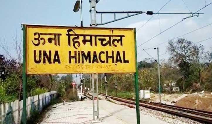 बाहर फंसे हिमाचलियों को लेकर पुणे से Una तो चेन्नई से पठानकोट पहुंचेगी Special Train
