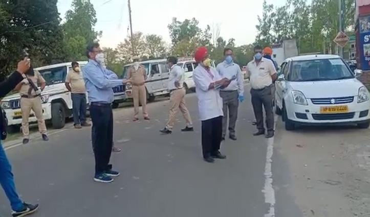 गगरेट से Jammu गया युवक निकला Covid-19 पॉजिटिव, कॉन्टैक्ट हिस्ट्री तैयार करने में जुटा प्रशासन