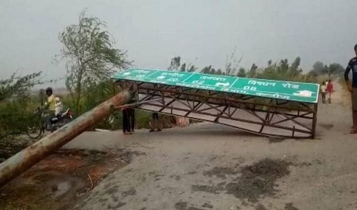 UP में भीषण तूफान और ओलावृष्टि ने मचाई भारी तबाही, 13 लोगों की गई जान