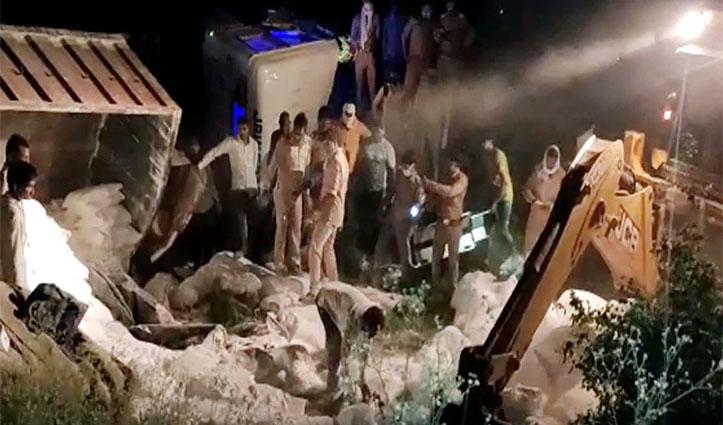 Breaking: सड़क हादसे में 24 की मौत, प्रवासी मजदूरों से भरी डीसीएम में Truck ने दे मारी टक्कर