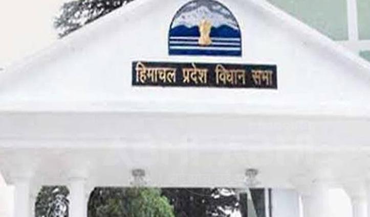 #Monsoon_ Session: कोरोना काल में निजी स्कूलों की फीस को लेकर क्या बोली सरकार