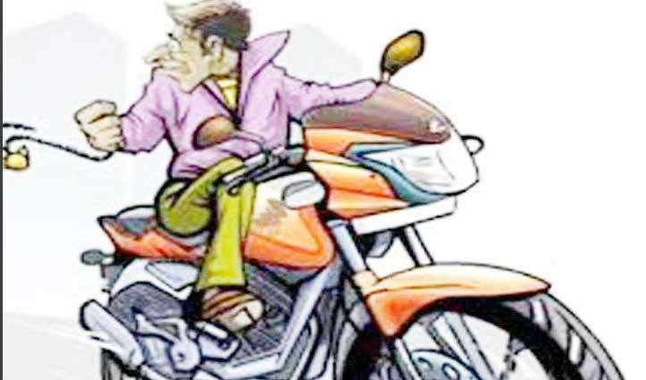 संतोषगढ़ में घर के मेन गेट के पास से गायब हुई Bike, मामला दर्ज