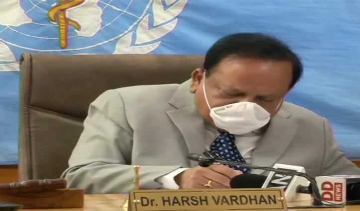 उपलब्धि: WHO के कार्यकारी बोर्ड के Chairman बने केंद्रीय स्वास्थ्य मंत्री डॉ हर्षवर्धन