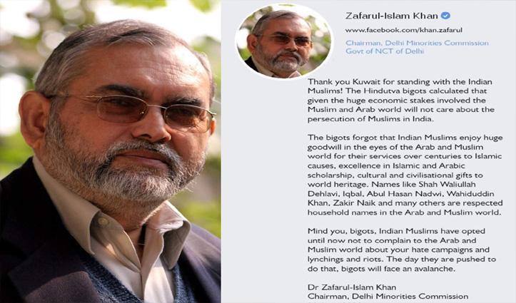 दिल्ली अल्पसंख्यक आयोग के अध्यक्ष पर देशद्रोह का केस दर्ज, FB Post पर माफी नहीं आई काम