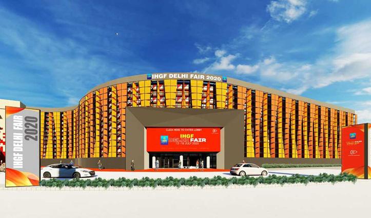IHGF दिल्ली मेले का 49वां संस्करण Virtual मोड पर, गहने और एसेसरीज आदि प्रदर्शित होंगे