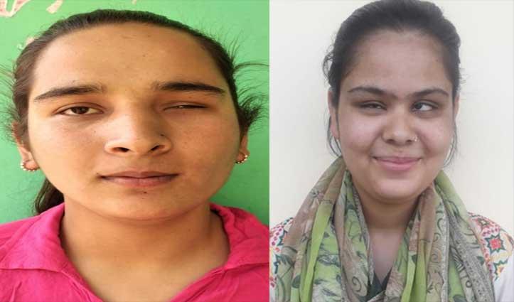HPBOSE 12th Result: दो दृष्टिबाधित बेटियों ने लहराया कामयाबी का परचम; पढ़ें पूरी खबर