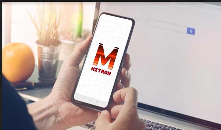 Google ने प्ले स्टोर से हटाया Mitron App, पाकिस्तान से भी है कनेक्शन, जानने के लिए पढ़ें पूरी खबर