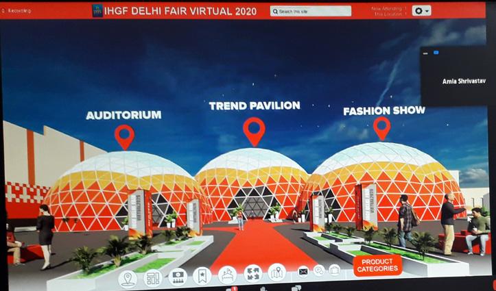49th edition of IHGF-DELHI FAIR goes virtual