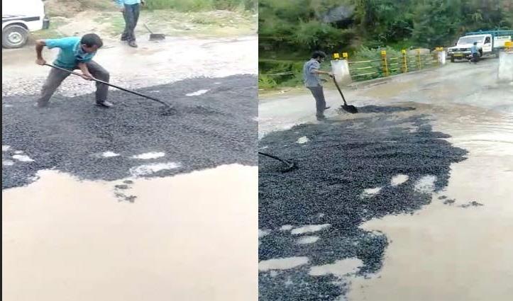 नई तकनीक या फिर कुछ और.. पानी से भरी सड़क पर कर दी टायरिंग