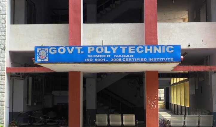 आखिर क्यों रिजाइन देना चाहता है Polytechnic College का युवा चपरासी, जानिए मामला