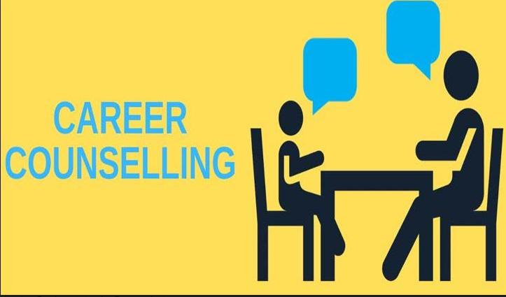 हिमाचल के इस जिला में 12वीं में अव्वल रहे छात्रों के लिए Career Counseling होगी शुरू