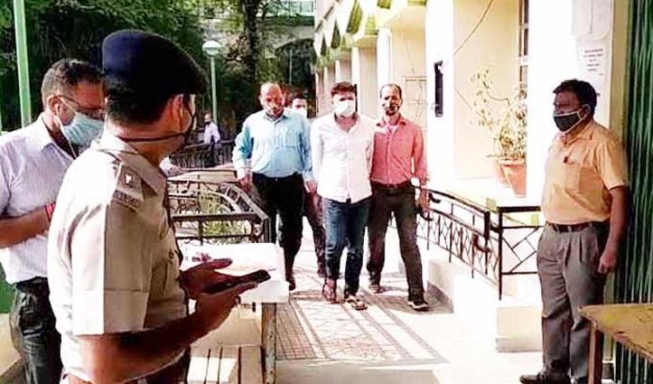 Fake Degree Case: मानव भारती विवि के मालिक राणा को 6 दिन का पुलिस रिमांड