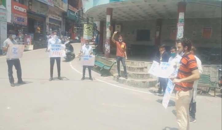 Hamirpur: गांधी चौक पर शहीदों को नमन कर ABVP ने किया चीन के खिलाफ प्रदर्शन