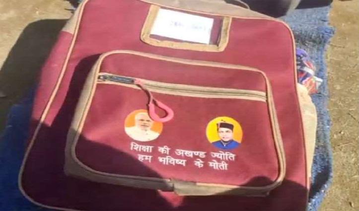 स्कूली छात्र-छात्राओं को अटल स्कूल वर्दी योजना के तहत School Bags की खरीद को मंजूरी