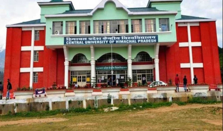 CU set schedule for admission in new session