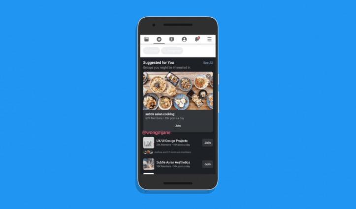 Facebook पर जल्द मिलेगा Dark Mode का ऑप्शन, वेब वर्जन पर पहले ही मौजूद