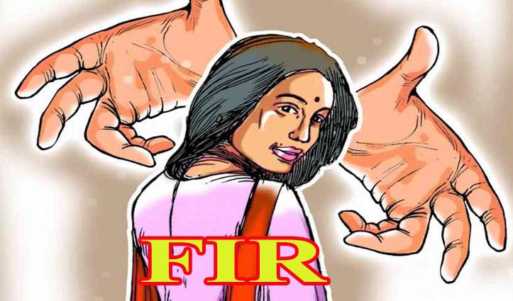 Breaking: हिमाचल में आशिक मिजाज BDO पर FIR,महिला सचिव के साथ कर बैठे छेड़छाड़
