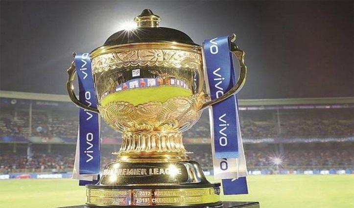 इस देश में रखा IPL-2020 की मेजबानी का प्रस्ताव, अब BCCI लेगी फैसला
