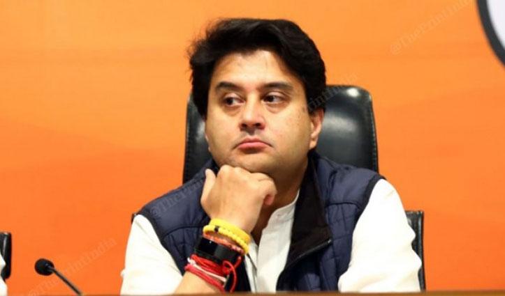 MP में राजनीतिक घमासान के बीच Jyotiraditya Scindia ने ट्विटर प्रोफाइल से हटाया BJP,अटकलें तेज