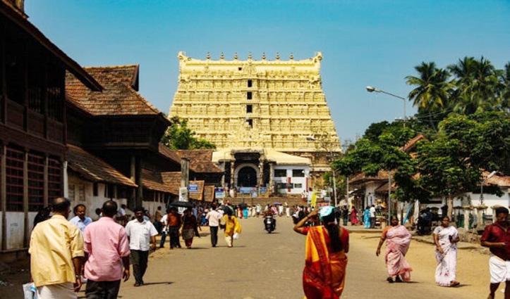 केरल के पद्मनाभस्वामी मंदिर के सातवें दरवाजे का अनसुलझा रहस्य, अब तक इसे कोई नहीं खोल पाया