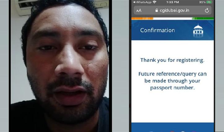 अबू धाबी में फंसा Himachal का युवक, 3 महीने से नहीं मिली सैलरी, Visa भी हो गया खत्म
