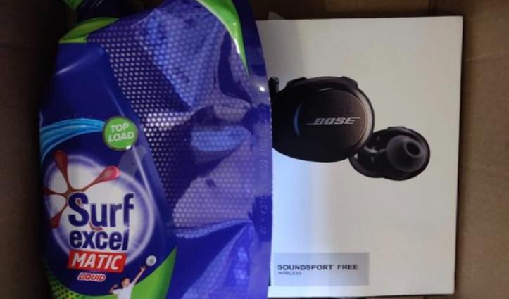 Amazon से मंगवाया स्किन लोशन तो भेज दिए 19 हजार के Headphone, वापस लेने से भी किया इनकार