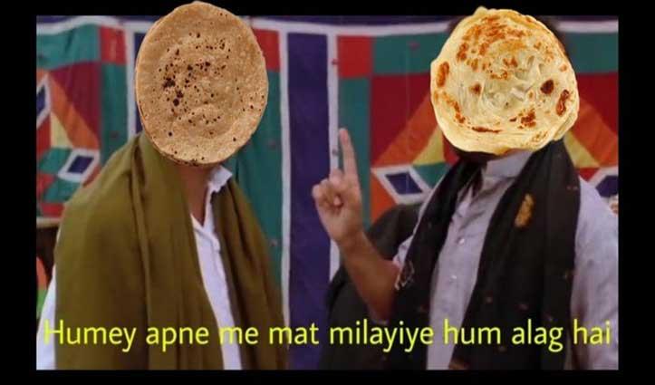 'रोटी' नहीं होते रेडी-टू-कुक परांठे, लगेगा 18% GST; सोशल मीडिया पर बने मजेदार Memes