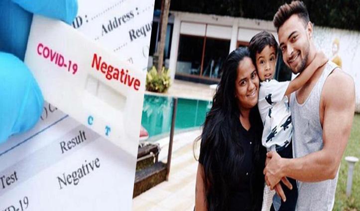 कोरोना संकट के बीच Salman Khan के लिए हिमाचल से राहत देने वाली है ये खबर