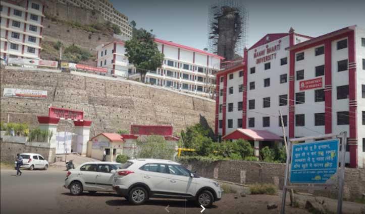 फर्जी डिग्री मामलाः मानव भारती University के मालिक राजकुमार राणा गिरफ्तार