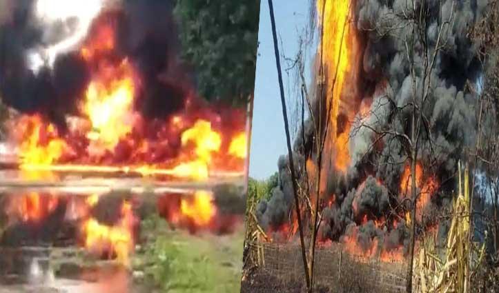 असम में बड़ा हादसा: दो हफ्ते से Leak हो रहे Oil India के गैस के कुएं में लगी भीषण आग