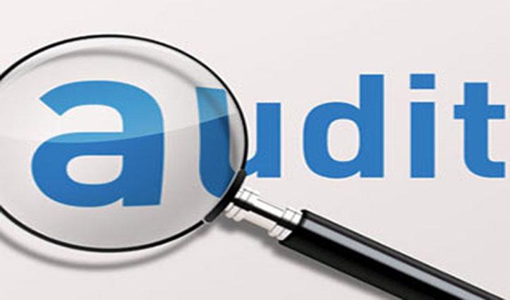 Important: पंचायतों में Audit करवाने पर लगी रोक, कारण जानने के लिए करें क्लिक