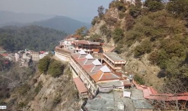 Corona की मारः बाबा बालक नाथ मंदिर के चढ़ावे में भारी गिरावट- जानिए कितना चढ़ा