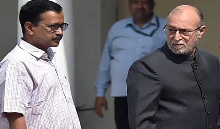 केजरीवाल के बीमार पड़ते ही LG ने पलटा CM का फैसला: अब Delhi में होगा सबका इलाज