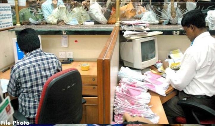Himachal में अब इन बैंक कर्मचारियों को भी मिलेगा 4-9-14 का लाभ